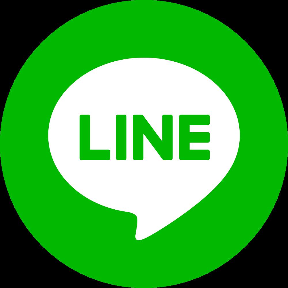 Nahm Line
